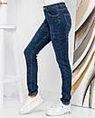 Американка на флисе синяя  Oemen 0101, фото 4