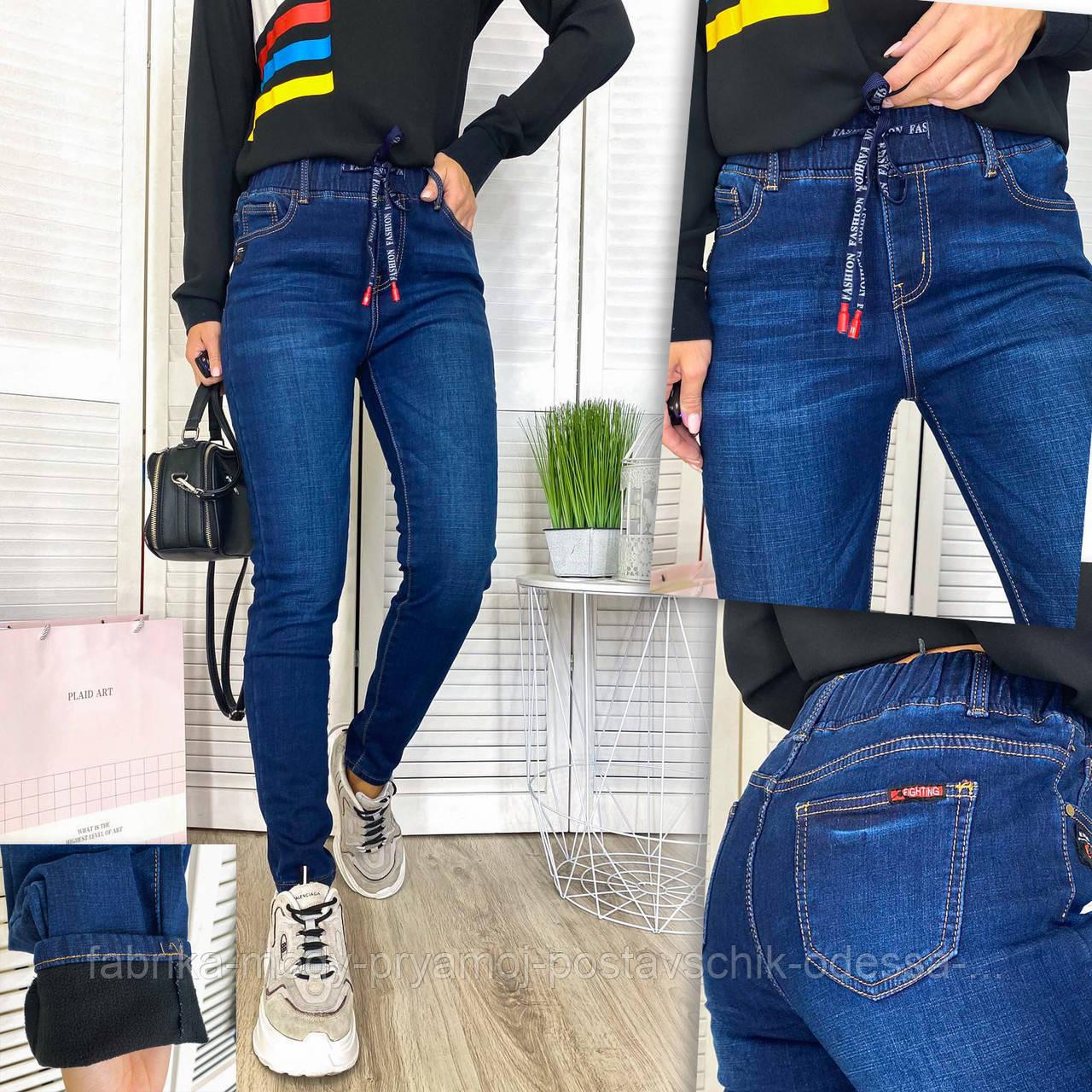 Теплые женские джинсы на флисе New jeans 0591