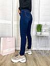 Теплые женские джинсы на флисе New jeans 0591, фото 3
