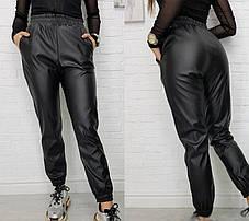 """Кожаные штаны-джоггеры утепленные на флисе """"Маркус"""" 50-52 размеры, фото 2"""