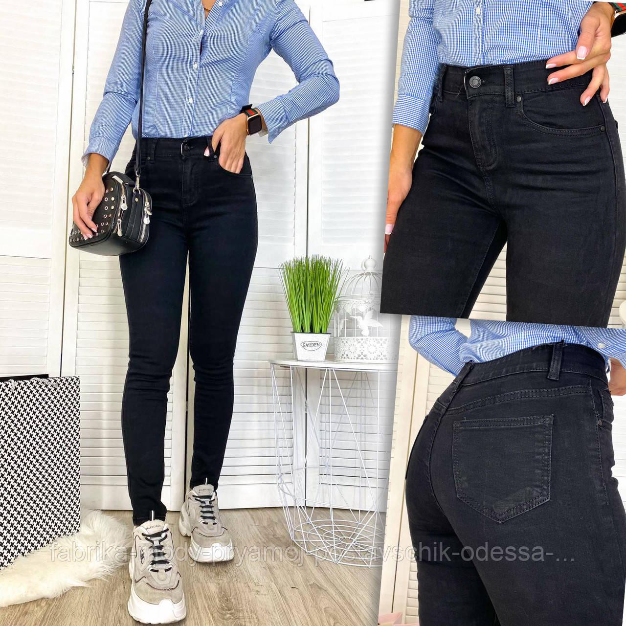 Американка демисезонная New jeans 0509