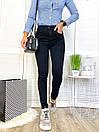 Американка демисезонная New jeans 0509, фото 3