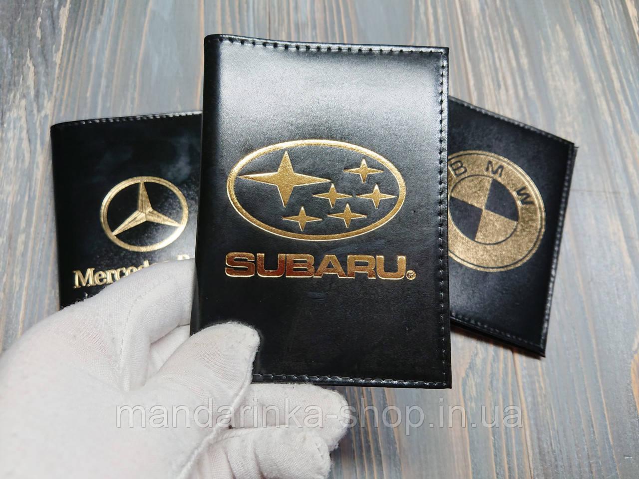 Кожаная обложка для автодокументов с логотипом Subaru, для прав старого и нового образца