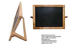 Мольберт для Малювання дитячий двосторонній магнітний настільний дерев'яний