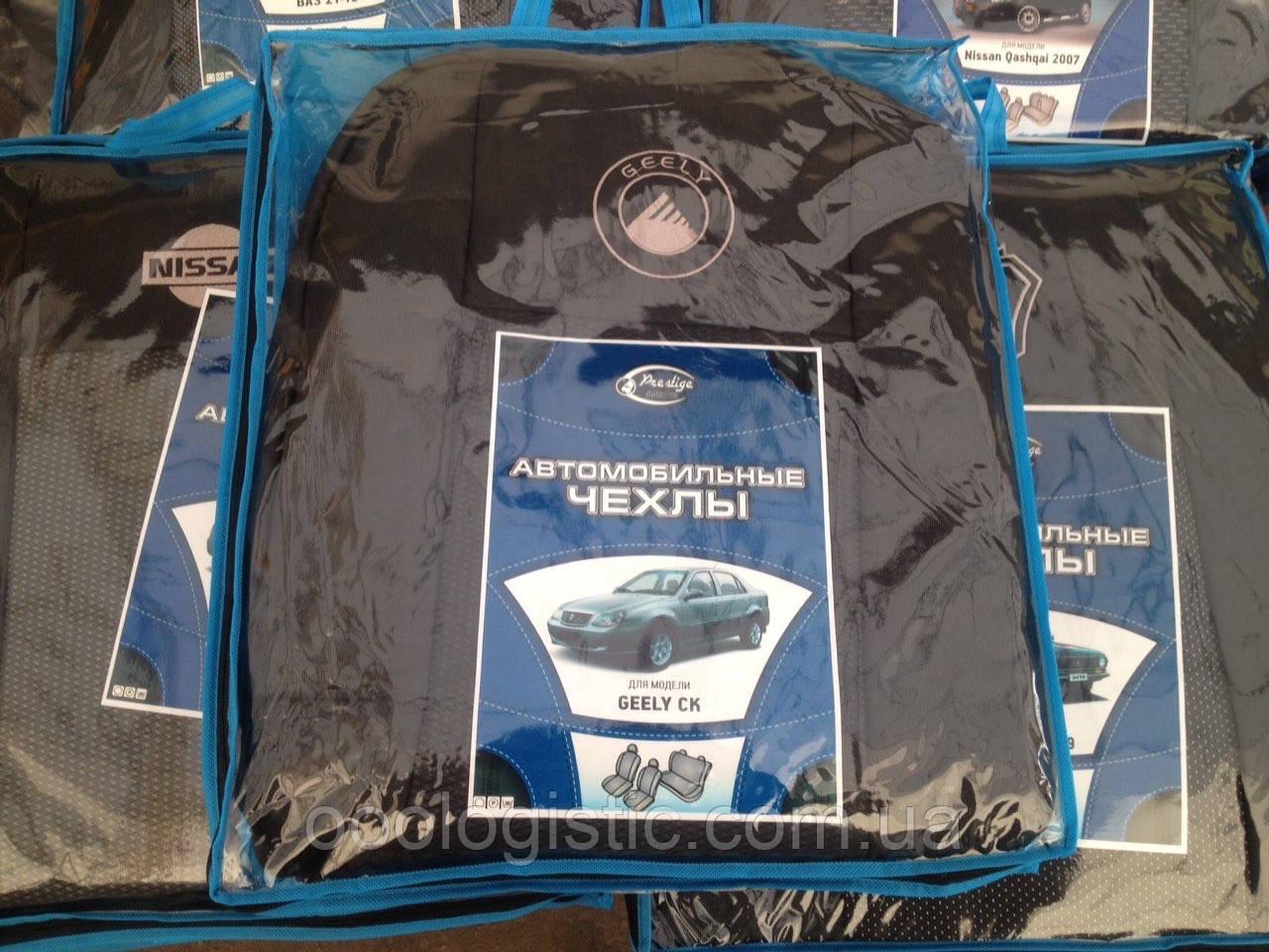 Авточехлы Prestige на Geely СК,Джили СК модельный комплект