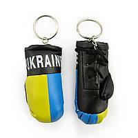 Брелок перчатка боксерская  Украина (12шт. в упаковке) FB-2077