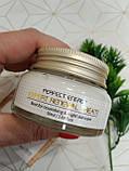 Ночной восстанавливающий крем для лица Amicell Perfect Energy Expert Renewal Cream, 50мл, фото 7