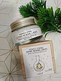 Ночной восстанавливающий крем для лица Amicell Perfect Energy Expert Renewal Cream, 50мл, фото 9