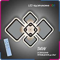 Люстра светодиодная с пультом Ромбы-5, 114Вт черная LED подсветка RGB