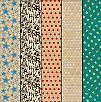 Новогодняя подарочная бумага 68 СМ Х 98 СМ 8438