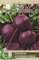 Буряк Богема (15 г) (в упаковці 10 шт)