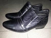 Ботинки мужские кожаные зимние MASIS 032