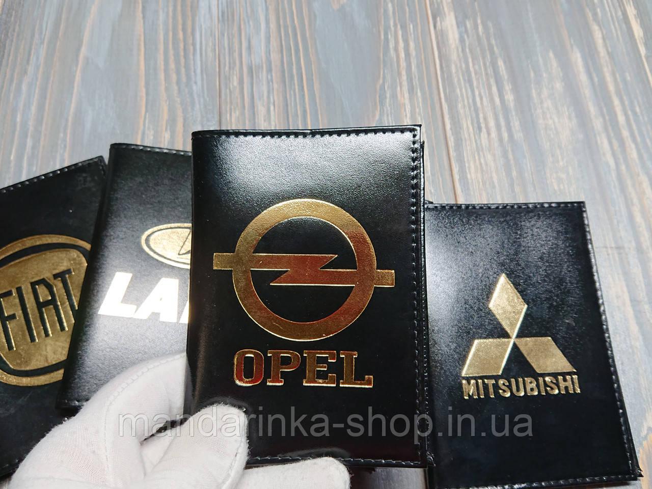 Шкіряна обкладинка для автодокументів з логотипом Opel