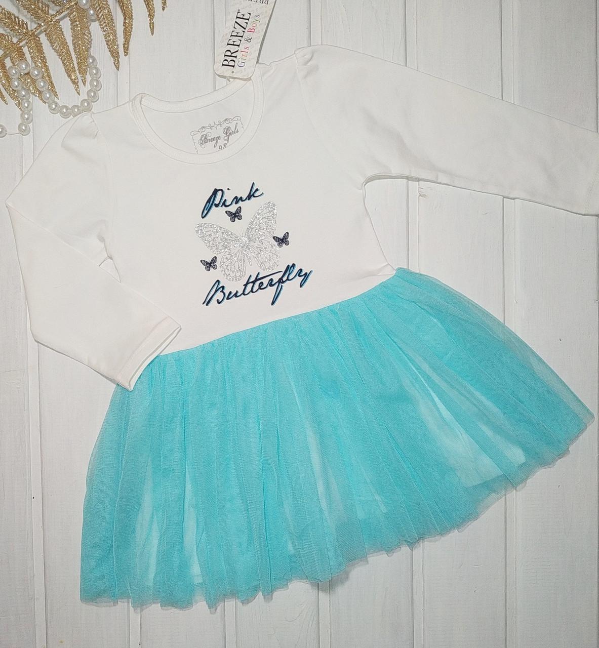 Платье нарядное для девочки Размер 104 110