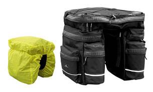 Сумка-штани Longus TRIPLE на багажник