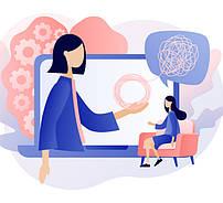 Консультації жіночого психолога онлайн