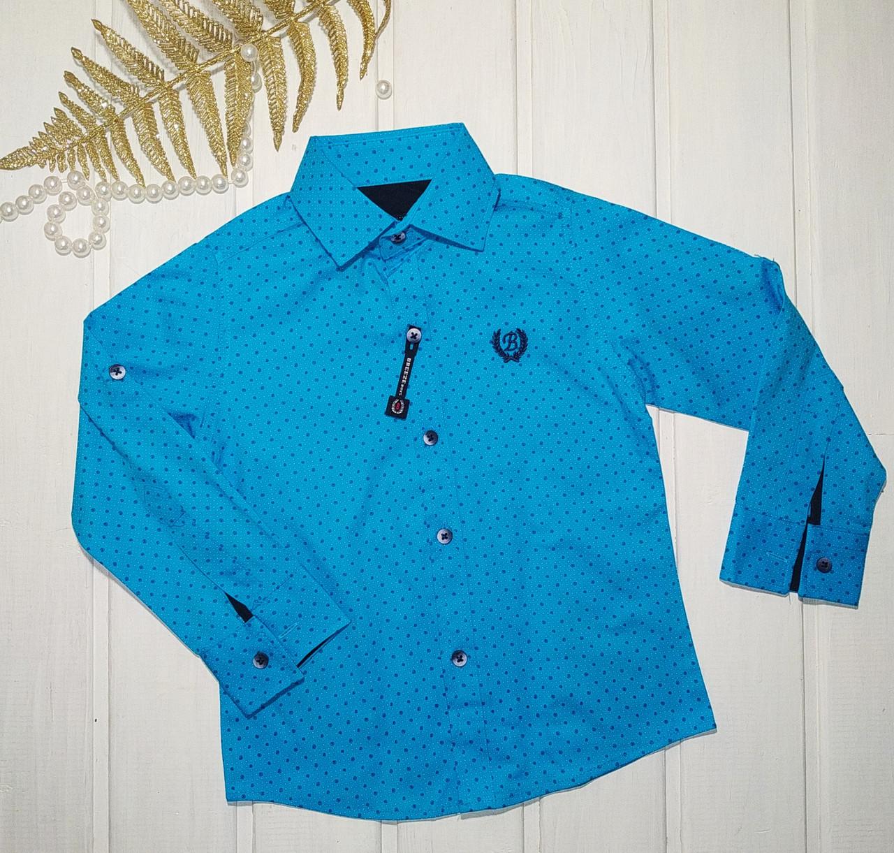 Рубашка для мальчика бирюзовая Размеры 98 104 110 122