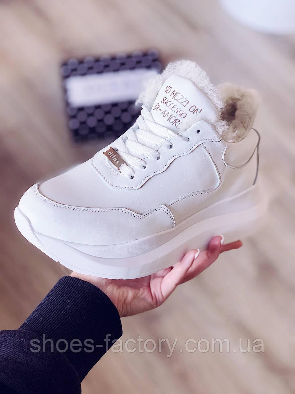 Зимние женские кроссовки Ditas Белые кожа на меху