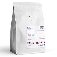Кофе 100% арабика Бразилия Натуральный свежеобжаренный Brasil Santos 1000 грамм, в зернах