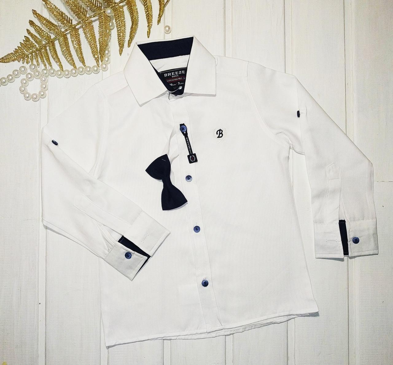 Белая рубашка для мальчика с бабочкой Размеры 98 110 116 122