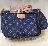 Женская сумка Louis Vuitton синяя