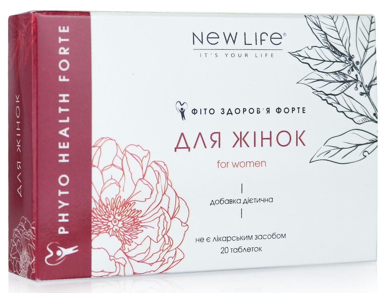 Фито Здоровье Форте Для Женщин Новая Жизнь (New Life) 20 таблеток - добавка диетическая