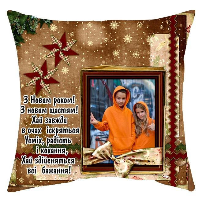 Новогодняя мини-подушка, подарок на Новый Год