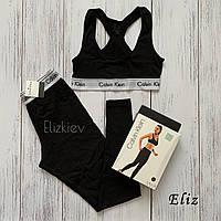 Женский спортивный костюм Calvin Klein ( лосины + топ ) копия