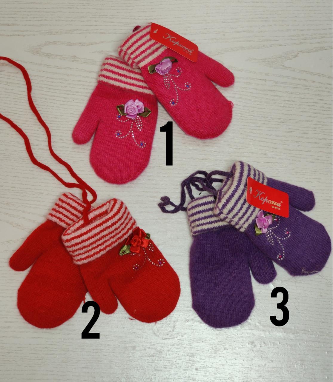 Варежки для девочки Возраст 5-8 лет