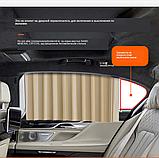 """Универсальные автомобильные солнцезащитные шторки  (шторы) """"VIP - Prestige"""", фото 2"""