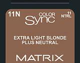 11N (ультра светлый блондин натуральный) Тонирующая крем-краска для волос без аммиака Matrix Color Sync,90 ml, фото 2