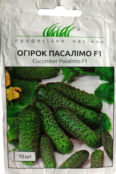 Семена огурцов Пасалимо F1 10 шт. самоопыляемый Syngenta