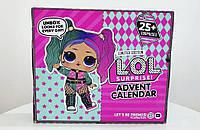 Лол Адвент Календар 2020 L.O.L. Surprise! #OOTD outfit of the day ( ЛОЛ Адвент календарь с куклой Модный лук )