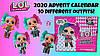 Лол Адвент Календар 2020 L.O.L. Surprise! #OOTD outfit of the day ( ЛОЛ Адвент календарь с куклой Модный лук ), фото 8