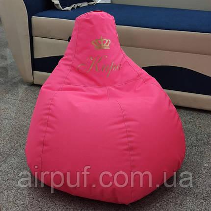 Кресло-груша (ткань Оксфорд), размер 120*80 см, фото 2