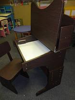Дитяча парта регульована растишка зі стільчиком Фінекс+ HB-2071-04-14 (Венга), фото 2