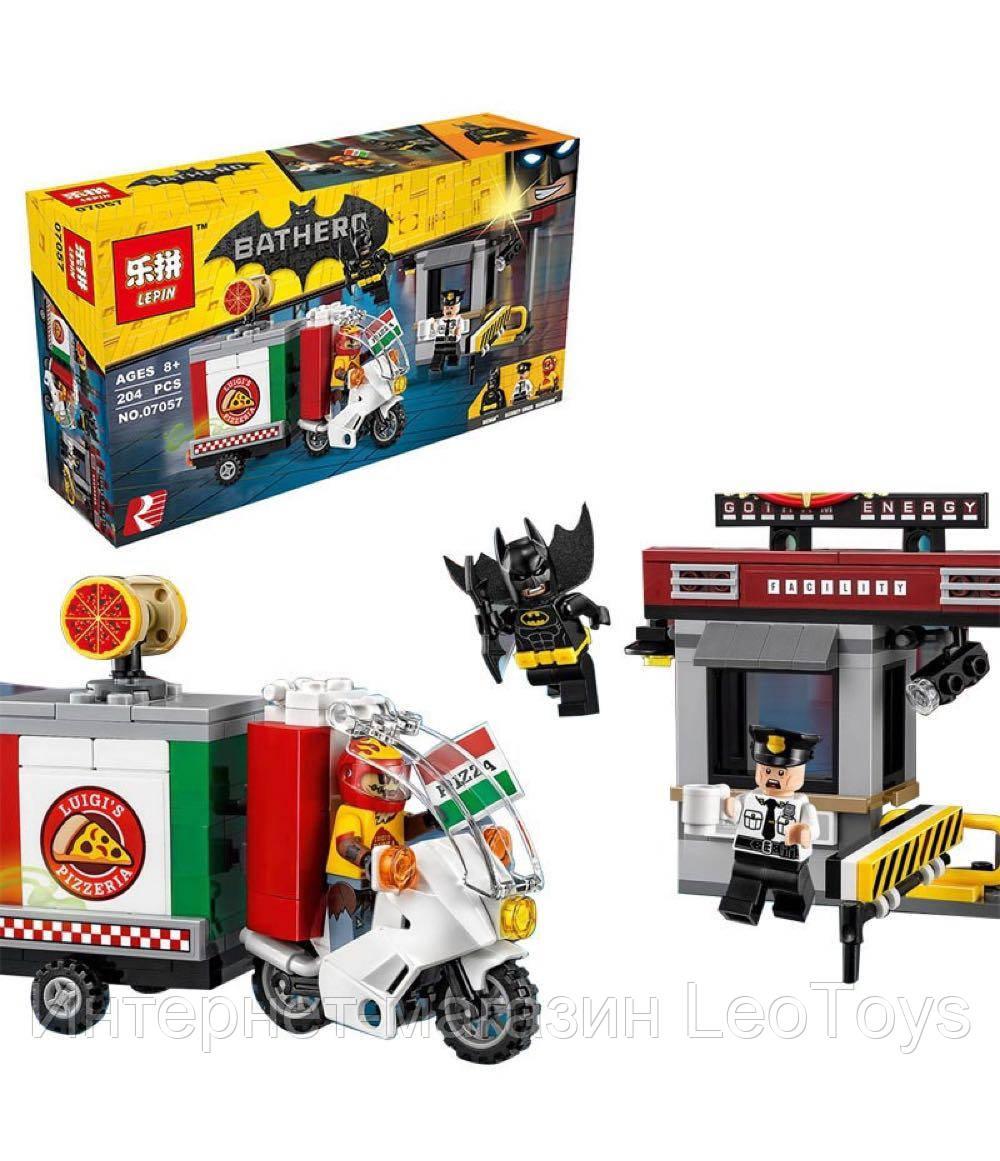 Конструктор Lepin 07057 Специальная доставка от Пугала