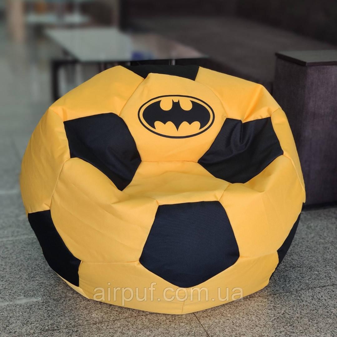 Кресло-мяч (ткань Оксфорд), размер 100 см
