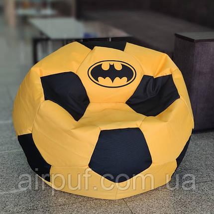 Кресло-мяч (ткань Оксфорд), размер 100 см, фото 2