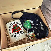 Подарункова коробка від Діда Мороза. Новорічний подарунок
