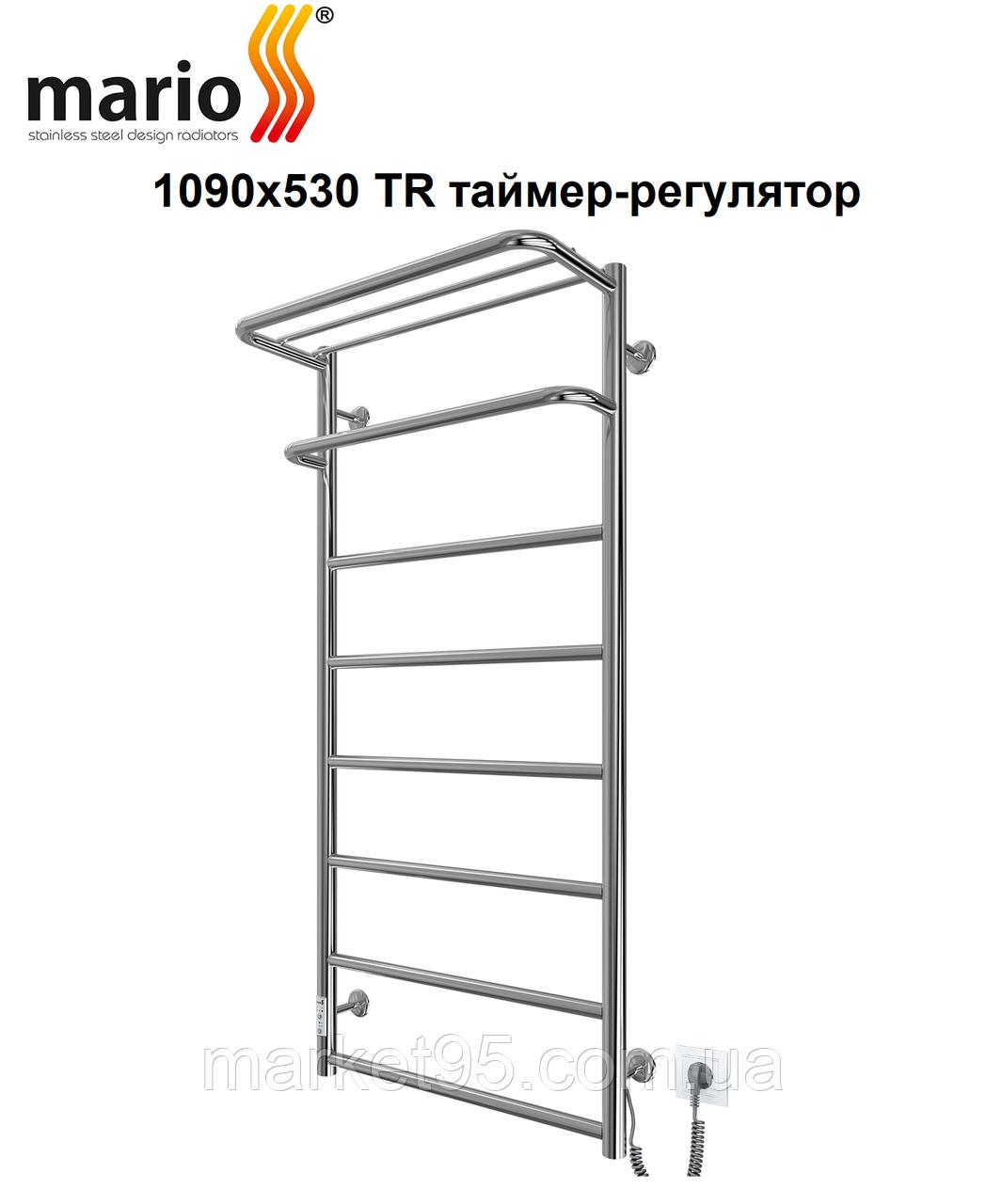 Электрический полотенцесушитель Mario Hotel -I 1090х530 TR таймер-регулятор