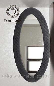 Зеркало дизайнерское