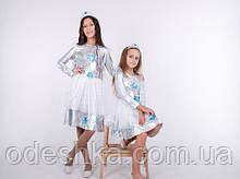 Карнавальний костюм Снігової королеви