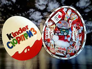 Подарочный Kinder набор для детей со сладостями Kinder сюрприз