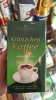 Кофе Movenpick Kränzchen kaffe молотый 500 г