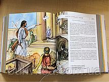 Пізнавай Біблію. Історії з Божого Слова (не тільки) для маленьких., фото 3