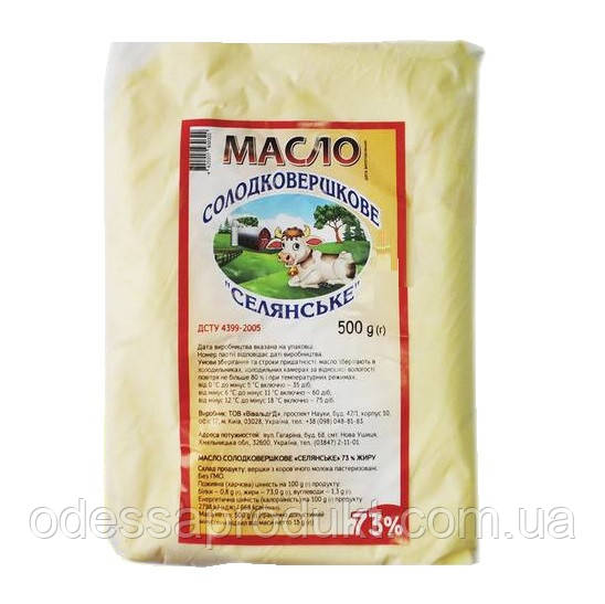 Масло селянське 73%, 500 г