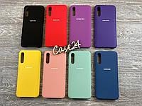 Чехол Soft touch для Samsung Galaxy A50S (8 цветов)