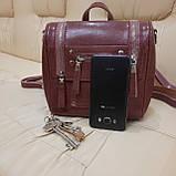 Женский рюкзак сумка из натуральной кожи Cameo, фото 4