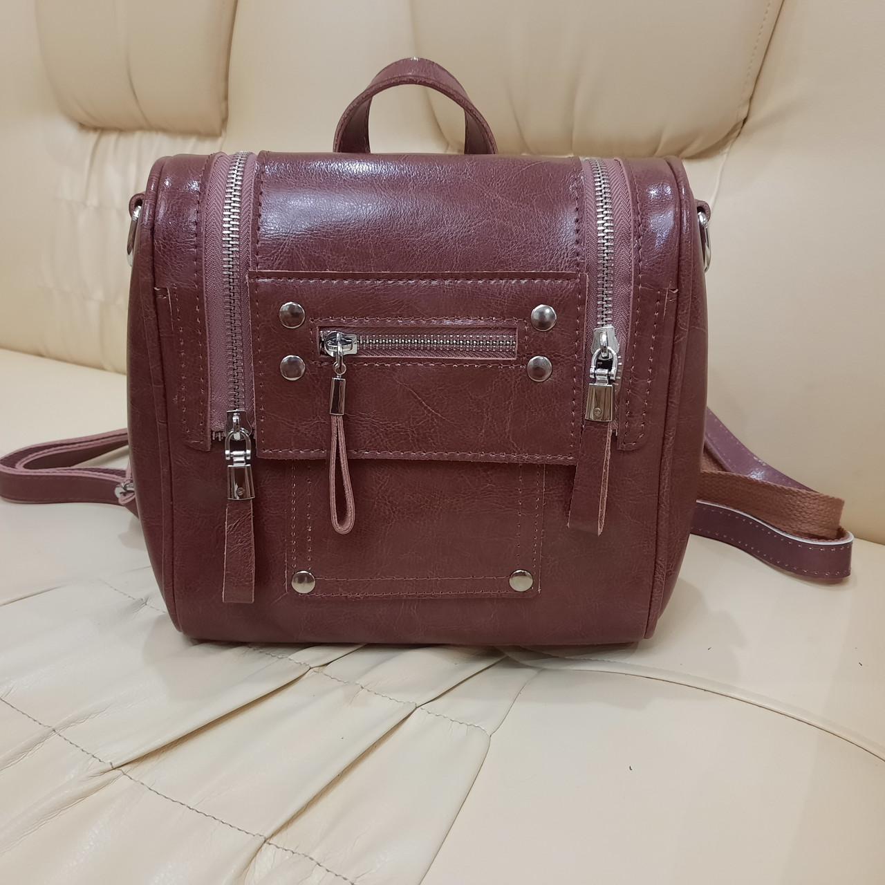 Женский рюкзак сумка из натуральной кожи Cameo
